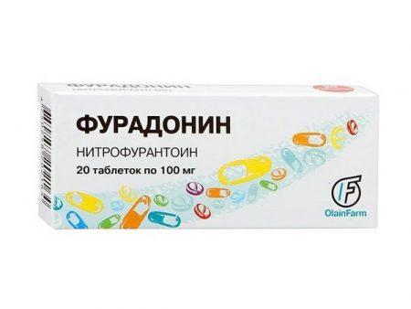 фурадонин