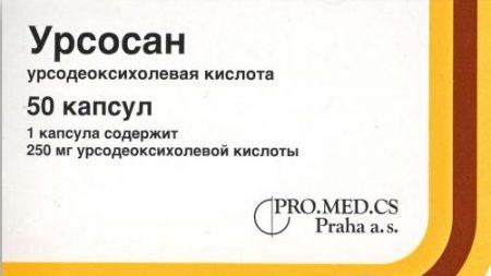 уросан